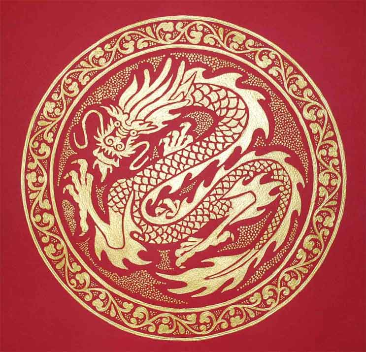 Chinese Golden Dragon Drawing so That The Golden Color