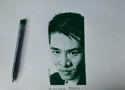 Drawing of Jet Li with green ballpoint pen