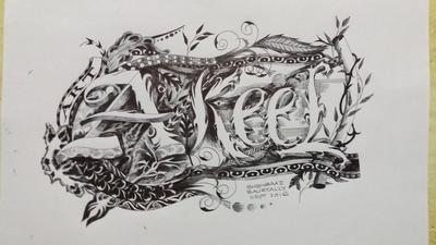 THE NAME AKEEL