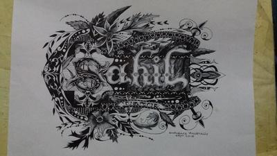 THE NAME SAHIL