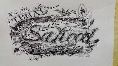 THE NAME SAHOOD