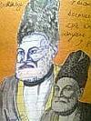 Mirza Gaalib
