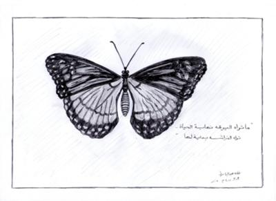 My caption in the drawing !!