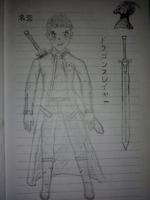 fantasy world character