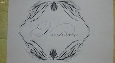 THE NAME NADEEM
